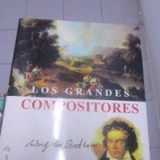 Libros antiguos: GRANDES COMPOSITORES 6 TOMOS. Lote 49517090