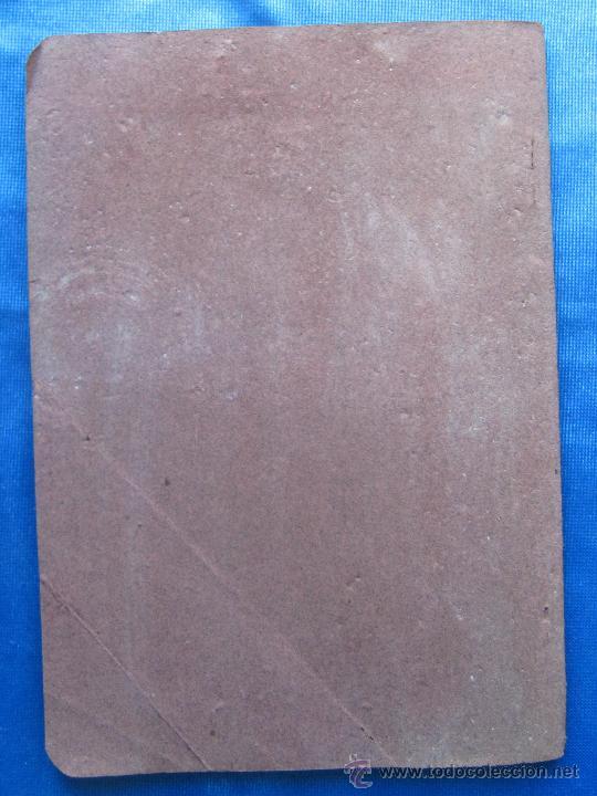 Libros antiguos: LA LEYENDA DE NOCHE BUENA. CARLOS DIKENS DICKENS. LECTURA POPULAR AÑO I, Nº 4. MADRID, 1907. - Foto 4 - 49556038