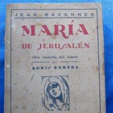 Libros antiguos: MARIA DE JERUSALEN. POR JEAN RAVENNES. TRAD. BORIS BUREBA. EDICIONES LITERARIAS, PARIS MADRID, 1930.. Lote 49557553