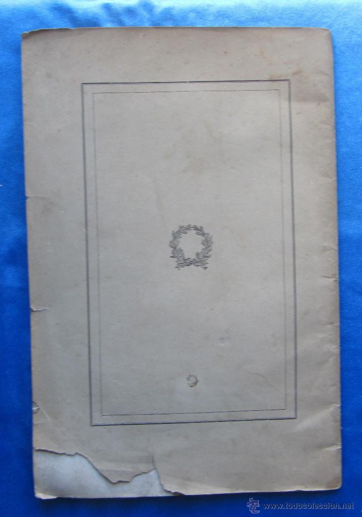 Libros antiguos: MEMORIA SOBRE EL ESTADO Y TRABAJOS LITERARIOS DE LA REAL ACADEMIA ESPAÑOLA. MARQUES DE MOLINS, 1870. - Foto 4 - 49561402