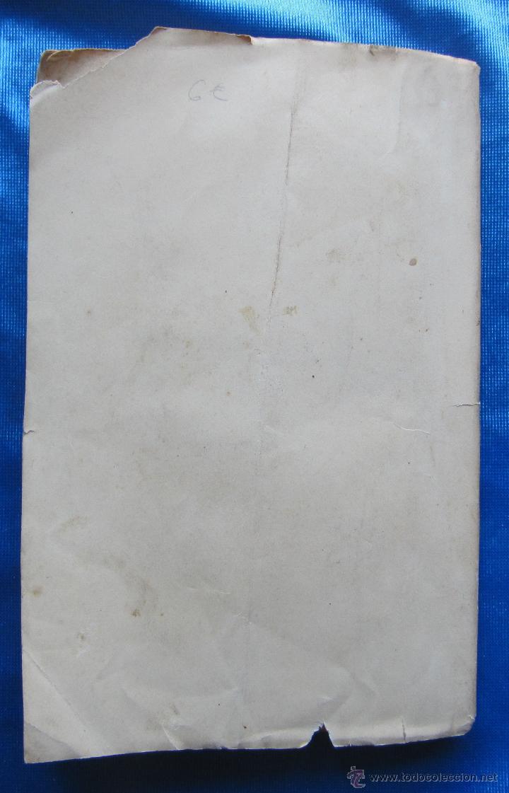 Libros antiguos: LA LLUVIA Y EL BUEN TIEMPO. METEREOLOGÍA POPULAR. POR PABLO LAURENCÍN. IMP. DE GASPAR EDITORES, S/F. - Foto 6 - 49575581