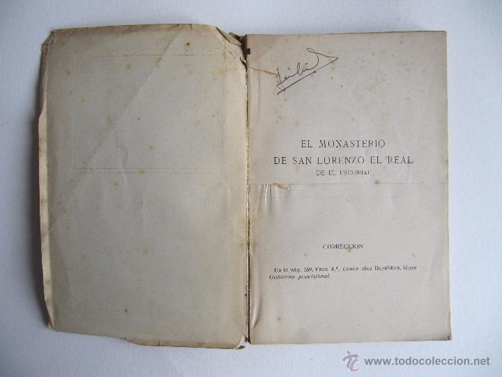 Libros antiguos: GUIA ILUSTRADA EL MONASTERIO DE EL ESCORIAL.1932 - Foto 2 - 49669686