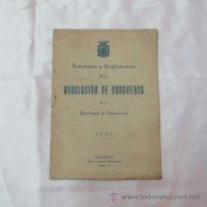Libros antiguos: ESTATUTOS REGLAMENTO ASOCIACIÓN DE DROGUEROS PROVINCIA DE SALAMANCA 1929. Lote 49705093