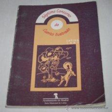 Libros antiguos: SEPTIMO CONCURSO DE CUENTO ILUSTRADO, LATINA 1997, AYUNTAMIENTO DE MADRID. Lote 49867457