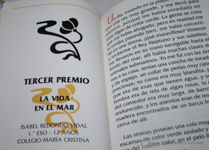 Libros antiguos: SEPTIMO CONCURSO DE CUENTO ILUSTRADO, LATINA 1997, AYUNTAMIENTO DE MADRID - Foto 4 - 49867457
