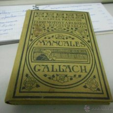 Libros antiguos: LIBRO TERREMOTOS Y APARATOS PARA REGISTRARLOS 1924. Lote 50109818