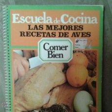 Libros de cocina escuela de cocina las mejo comprar for Libro escuela de cocina