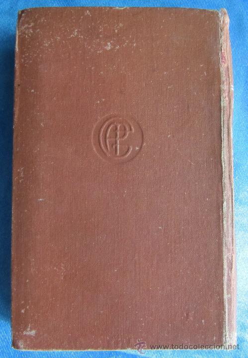 Libros antiguos: PASTELERÍA Y REPOSTERÍA FRANCESA Y ESPAÑOLA. POR P. R. MACOSTA. CASA EDITORIAL GARNIER, PARÍS, S/F. - Foto 11 - 50291376