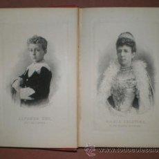 Libros antiguos: GUIA OFICIAL DE ESPAÑA 1897. Lote 50483166