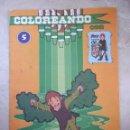 Libros antiguos: RUY EL PEQUEÑO CID - LIBRO PARA COLOREAR - FHER - 1980 - 8 PAGINAS. Lote 50578503