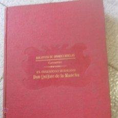 Libros antiguos: EL INGENIOSO HIDALGO DON QUIJOTE DE LA MANCHA CERVANTES EDIT RAMÓN SOPENA AÑOS 30. Lote 105474859