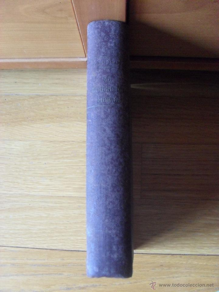 Libros antiguos: LA EDUCACION MORAL, Ramon Ruiz Amado - Foto 3 - 50773156