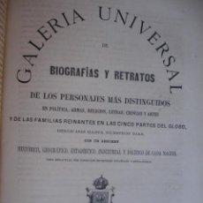 Libros antiguos: GALERIA UNIVERSAL DE BIOGRAFIAS Y RETRATOS DE FRANCIA .1868 .FOLIO.72 PG + LITOGRAFIAS. Lote 50830342