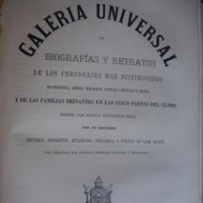 Libros antiguos: GALERIA UNIVERSAL DE BIOGRAFIAS Y RETRATOS DE ROMA.VATICANO. .1867 .FOLIO.16 PG + LITOGRAFIAS. Lote 50830366