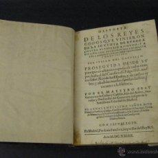 Libros antiguos: HISTORIA DE LOS REYES GODOS QUE VINIERON DE LA SCITIA DE EUROPA CONTRA EL IMPERIO ROMANO SIGLO XVII. Lote 50946969