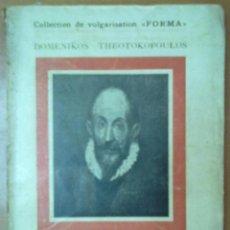 Libros antiguos: LE GRECO POR MIGUEL UTRILLO 18 PAGINAS + 50 LAMINAS TEXTO EN FRANCES. Lote 51011308