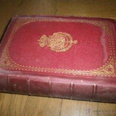 Libros antiguos: GUIA OFICIAL DE ESPAÑA (1897) CON DOS GRABADOS AL INICIO DEL LIBRO DE ALFONSO XIII Y MARIA CRISTINA. Lote 51109245