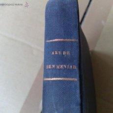 Libros antiguos: ART DE BEN MENJAR, LLIBRE CATALÀ DE CUYNA - TAPA DURA 1930. Lote 51185410