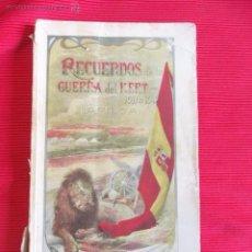 Libros antiguos: RECUERDOS DE LA GUERRA DEL KERT - A. SERRA ORTS - 1914. Lote 51247143