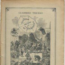 Libros antiguos: JULIO VERNE - DOS AÑOS DE VACACIONES - CUADERNO TERCERO - EDIT.SAENZ DE JUBERA. Lote 51809960