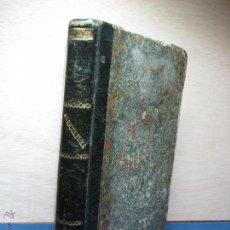 Libros antiguos: ELEMENTOS DE AGRICULTURA. 1ª ED. FRADES, LUIS G. 1876. Lote 52302985