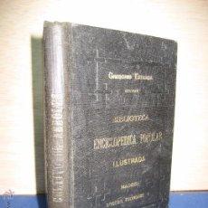 Libros antiguos: MANUAL DE CULTIVO DE ÁRBOLES FRUTALES Y DE ADORNO. PLÁ Y RAVE. 1880. Lote 52303000