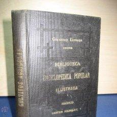 Livros antigos: MANUAL DE CULTIVOS AGRÍCOLAS. PLÁ Y RAVE, EUGENIO. 1880. AGRICULTURA. Lote 52377489