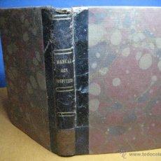 Libros antiguos: MARTÍNEZ MANUEL. MANUAL COMPLETO TEÓRICO Y PRÁCTICO DEL CONFITERO Y REPOSTERO. 1851. Lote 53161118