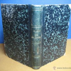 Libros antiguos: NOVÍSIMO MANUAL PRÁCTICO DE CONFITERÍA, PASTELERÍA Y REPOSTERÍA. TESORO... [1ª ED.] 1896. Lote 53161136