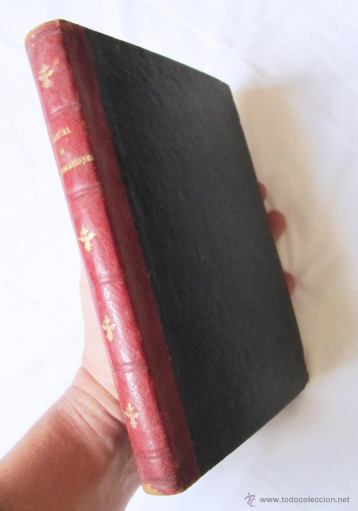 1874 - LIBRO MANUAL DE FALSIFICACIONES - BAJO EL PUNTO DE VISTA FARMACEUTICO - FEDERICO PRATS GRAU (Libros Antiguos, Raros y Curiosos - Bellas artes, ocio y coleccionismo - Otros)