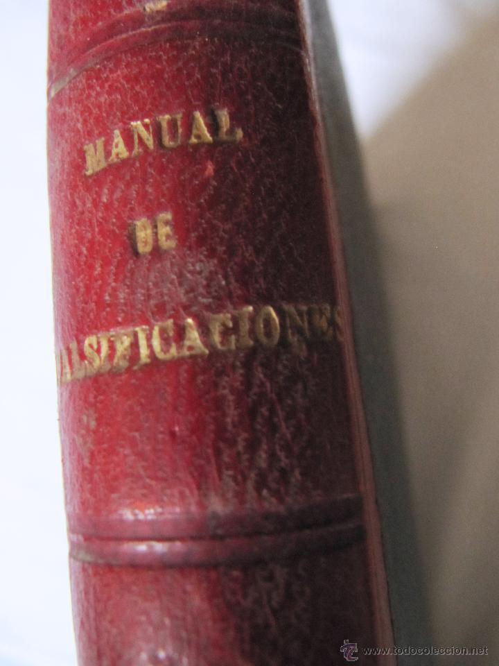 Libros antiguos: 1874 - LIBRO MANUAL DE FALSIFICACIONES - BAJO EL PUNTO DE VISTA FARMACEUTICO - FEDERICO PRATS GRAU - Foto 2 - 53243731