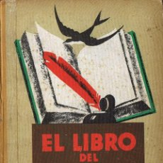 Libros antiguos: EL LIBRO DEL IDIOMA. LECTURAS LITERARIAS - LORENZO LUZIRIAGA. Lote 53270163