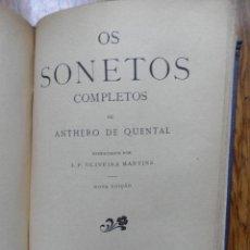 Libros antiguos: PROSAS-SONETOS. ANTERO DE QUENTAL. Lote 53835535