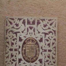 Libros antiguos: VII CONGRESO INTERNACIONAL DE OLEICULTURA Y EXPOSICIÓN OLIVÍCOLA NACIONAL. SEVILLA.. Lote 54431911