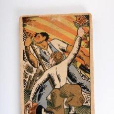 Libros antiguos: L'ABELLA D'OR BARCELONA AÑO 1933. Lote 54575514