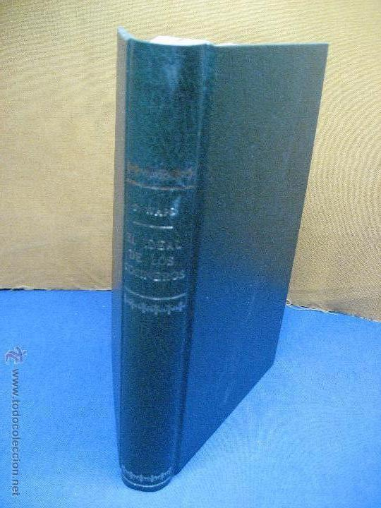 WAPS, T. EL IDEAL DE LOS COCINEROS O SEA EL ARTE DE GUISAR Y COMER BIEN. 11ª ED. 1935 (Libros Antiguos, Raros y Curiosos - Cocina y Gastronomía)