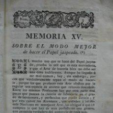 Libros antiguos: MODO DE HACER EL PAPEL JASPEADO.1778.FAUBERT. Lote 54688619