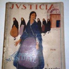Libros antiguos: JUSTICIA. 1928. RAMON PEREZ DE AYALA. LA NOVELA MUNDIAL NUM 95. Lote 54838785