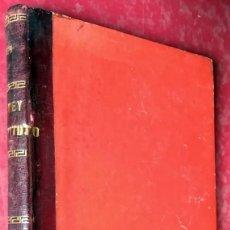 Libros antiguos: ANTONIO HOPE . EL REY SUSTITUTO. Lote 55327540