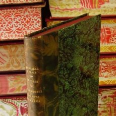 Libros antiguos: HISTÒRIA DE PALAFRUGELL I LA SEVA COMARCA . AUTOR : TORROELLA I PLAJA, M. . Lote 55355232