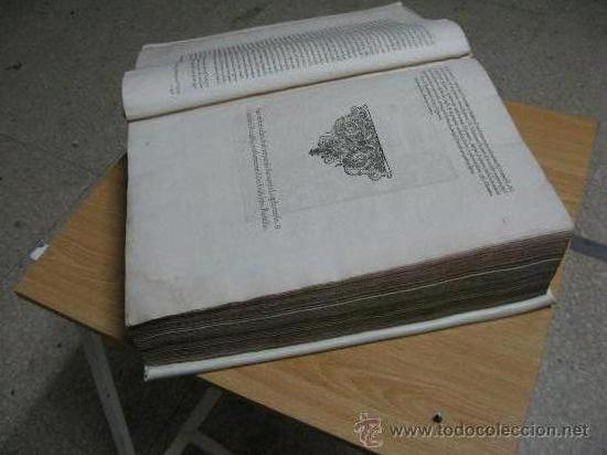 DECRETUM GRATIANI -LVGDVN AÑO 1584- FOLIO MAYOR PORTADA Y TEXTO A DOS TINTAS (Libros Antiguos, Raros y Curiosos - Pensamiento - Otros)