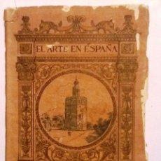 SEVILLA. EL ARTE EN ESPAÑA ED. THOMAS
