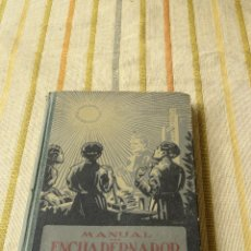 Libros antiguos: MANUAL DEL ENCUADERNADOR SEGUNDA EDICIÓN 1926 ANASTASIO MARTIN. Lote 56255047