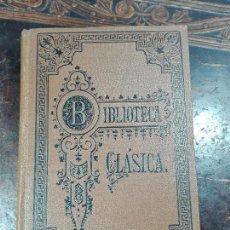 Libros antiguos: POETAS LÍRICOS GRIEGOS - MADRID - LIBRERIA DE PERLADO - 1918 - . Lote 56305812