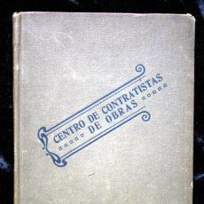Libros antiguos: COMPONENTES MATERIALES - CENTRO DE CONTRATISTAS OBRAS - BARCELONA - 1920 - PAVIMENTOS - MARMOLES .. Lote 56402404