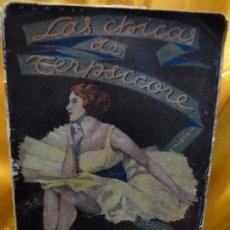 Libros antiguos: LAS CHICAS DE TERSIPCORE -JOAQUIN BELDA. Lote 56845810