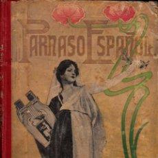 Libros antiguos: ANTONIO J. BASTINOS. PÁRNASO ESPAÑOL.LECTURA SELECTA DE AUTORES CONTEMPORÁNEOS. BARCELONA, 1903.. Lote 56928263
