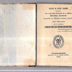 Libros antiguos: COLECCIÓN DE AUTORES FRANCESES. D. L. DE ALEMANY. VALLADOLID. IMPRENTA JULIAN PASTOR. 1848. LEER.. Lote 56952719
