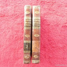 Libros antiguos: RARO. EL QUIJOTE DEL SIGLO XVIII. JUAN FRANCISCO SIÑERIZ. IMPRENTA DE D. MIGUEL DE BURGOS 1836. Lote 57116332