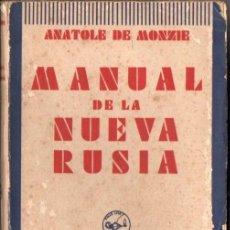 Libros antiguos: MONZIE : MANUAL DE LA NUEVA RUSIA (AGUILAR, 1931) TRADUCCIÓN DE ANTONIO LÁZARO ROS. Lote 57187222